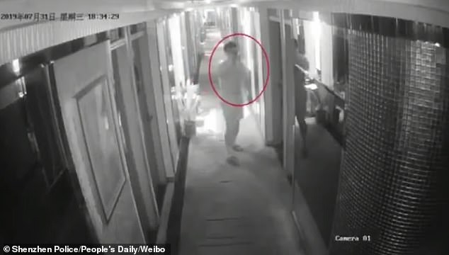 Police released three CCTV clips and all of them show a man entering a lobby of a club before being led down a corridor. The videos are said to be taken on July 23, July 31 and August 8