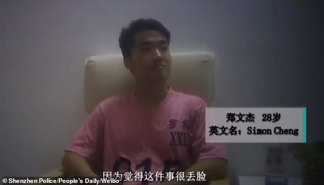 A separate clip shows a man wearing a pink T-shirt admitting to violating the Chinese law. Police said the man was Simon Cheng and he was making confessions to an officer